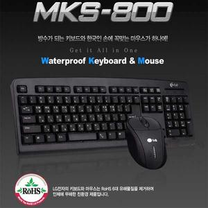 lg mks-800